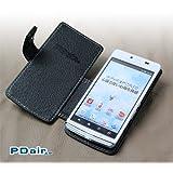 PDAIRレザーケース for AQUOS PHONE EX SH-04E 横開きタイプ(ブラック)
