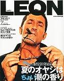 LEON (レオン) 2012年 07月号 [雑誌]