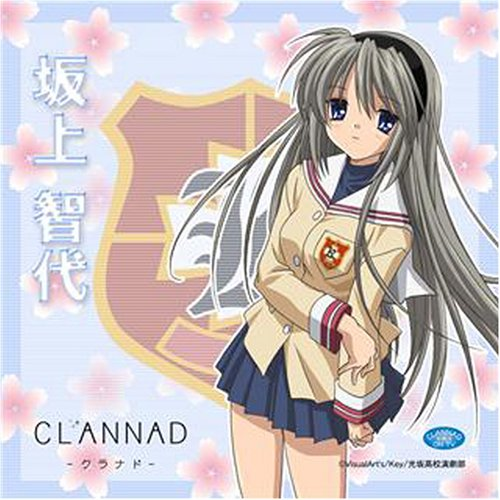CLANNAD ミニクッション「坂上 智代」