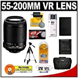 Nikon 55-200mm f/4-5.6G ED IF AF-S DX VR [Vibration Reduction] Telephoto Zoom lens Reviews