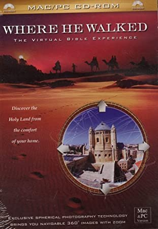 Where He Walked: The Virtual Bible Experience