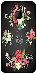 Snoogg Cute Floral Bouquets Designer Protective Back Case Cover For Htc One M9