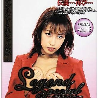 Legend Special vol.13 及川奈央 [DVD]