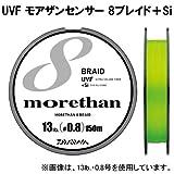ダイワ(Daiwa) ライン UVF モアザンセンサー 8ブレイド+Si 13lb. 150m