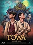 Blu-ray 「LIVE FILMS TOWA -episode zero-」 -