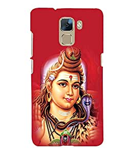 printtech Lord God Om Namah Shivaya Back Case Cover for Huawei Honor 7
