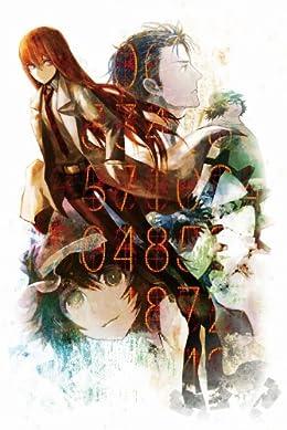 劇場版 STEINS;GATE 負荷領域のデジャヴ [DVD]