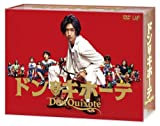 ドン・キホーテ DVD BOX