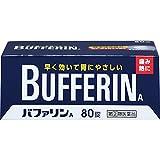 【指定第2類医薬品】バファリンA 80錠 ランキングお取り寄せ