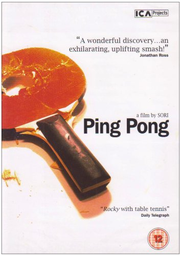 ping-pong-import-anglais