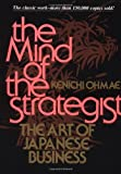 The Mind of the Strategist: The Art of Japanese Business (0070479046) by Ohmae, Kenichi