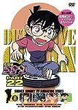 名探偵コナン PART 22Vol.8 [DVD]