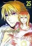 Landreaall: 25 (ZERO-SUMコミックス)