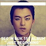 ソ・イングク Mini Album 1集 - Just Beginning(韓国盤) ランキングお取り寄せ