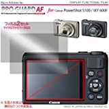 プロガードAF for Canon PowerShot S100 / IXY 600F 防指紋性保護光沢フィルム / DCDPF-PGIX600F
