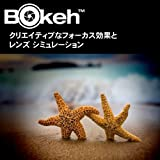 Bokeh 2 日本語版 Windows版 [ダウンロード]