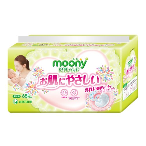 ムーニー ふんわり 母乳パッド 68枚
