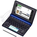 CASIO Ex-word エクスワード 電子辞書 XD-B10000 ネイビー フラッグシップモデル コンテンツ数150 ツインカラー タフパワー タフコット EX-VOICE コンテンツプラス 学習機能