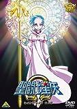 聖闘士星矢Ω 7 [DVD]
