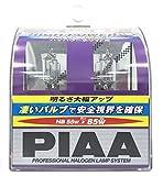 PIAA ( ピア ) ハロゲンバルブ 【ハイパワー 3200K】 HB 12V55W 2個入り H-188
