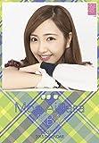 クリアファイル付 (卓上)AKB48 相笠萌 カレンダー 2015年