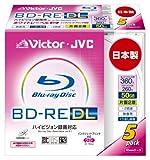 Victor ブルーレイディスク くり返し録画用 片面2層 50GB 2倍速 インクジェットプリンタ対応ワイドホワイト 5枚 BV-E260CW5