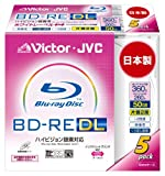 Victor 映像用ブルーレイディスク くり返し映像用 260分 50GB 2倍速 ホワイトプリンタブル 5枚 日本製 BV-E260CW5
