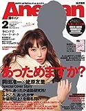 AneCan (アネキャン) 2014年 02月号 [雑誌]