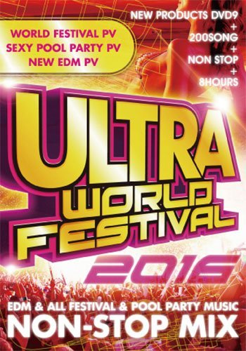 ULTRA WORLD FESTIVAL 2016