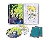 地球へ・・・Vol.5 【完全生産限定版】 [DVD]