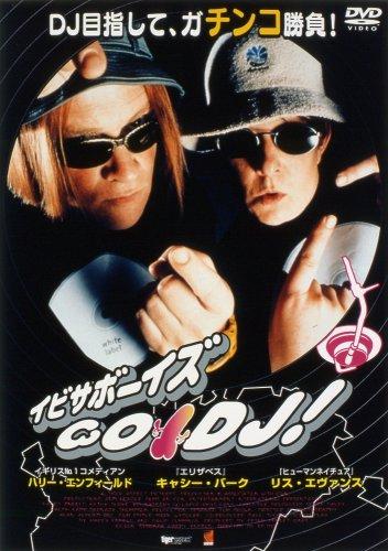 イビサボーイズ GO DJ!