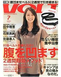 VOLT (ヴォルト) 2013年 07月号 [雑誌]