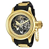 Invicta 80117 Mens Russian Diver Gunmetal Skeleton Dial Gold Tone Steel Rubber Strap Watch
