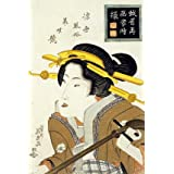 Beauty with beautiful eyebrows, by Keisai Eisen (Print On Demand)