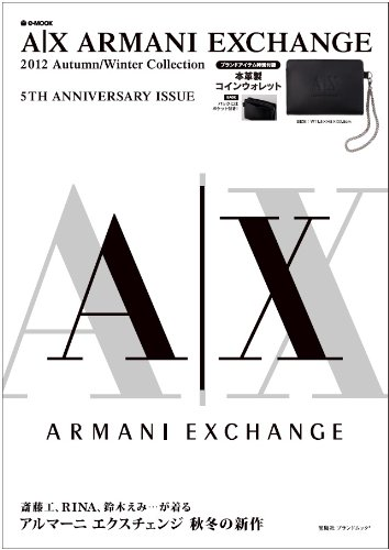 A|X ARMANI EXCHANGE Autumn/Winter Collection (e-MOOK 宝島社ブランドムック)