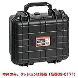 (STRAIGHT/ストレート) プロテクターツールケース ブラック スモールタイプ 09-017