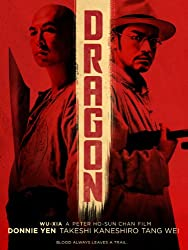 Dragon (Watch While It's in Theatres)