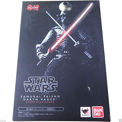 Bandai Movie Realization Samurai Taisho Darth Vader Death Star Armor