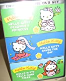 Triple Feature Dvd Set Hello Kitty