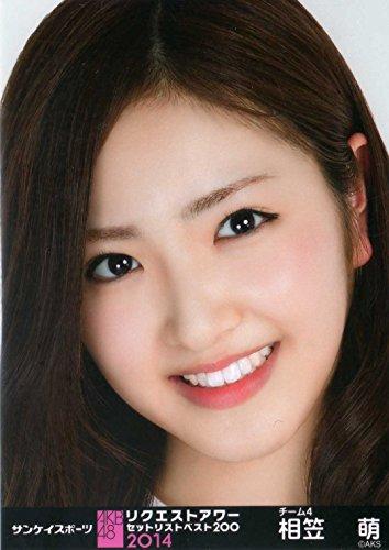 AKB48リクエストアワーセットリストベスト200 2014 特典生写真 相笠萌