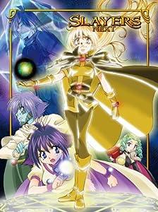 スレイヤーズNEXT DVD-BOX 期間限定版