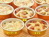 母の日グルメ 北海道 北海道カチョカバロ入りグラタン 3種(野菜・シーフード・トマト)各100g×2個