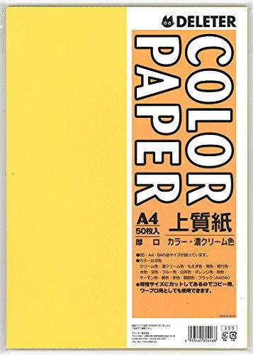 デリーター カラーペーパー A4厚口 50枚 濃クリーム