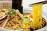 札幌西山特製「極艶」ラーメン6食と米風亭油そば4食とチャーシュー3つメンマ3つセット