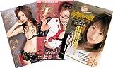 999アダルト3枚パック021 美形SP vol.2 【DVD】GHP-021