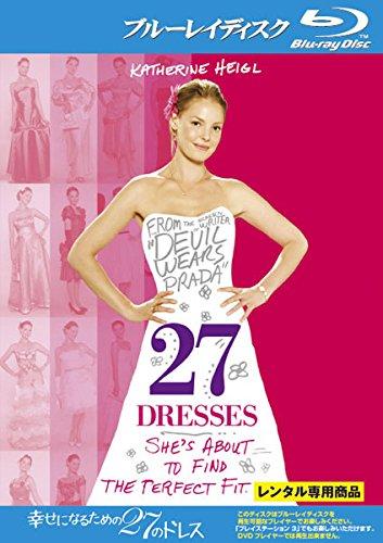 幸せになるための27のドレス ブルーレイディスク