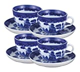 HIC Blue Willow Cup and Saucer, Set of 4