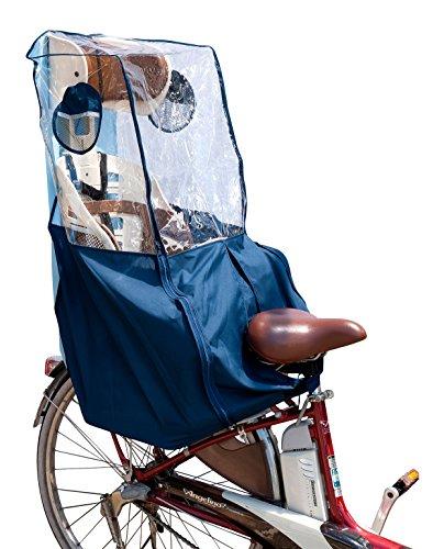 My Pallas(マイパラス) 自転車チャイルドシート用レインカバー 無地ツートン 前用 フロント用 IK-006 ブルー