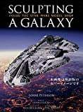 【Amazon.co.jp限定先行予約】Sculpting a Galaxy:スター・ウォーズ 特撮ミニチュアモデル[ハードカバー](仮)