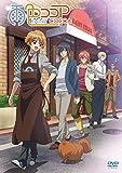 雨色ココア 第2期のアニメ画像